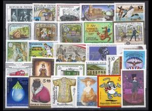 2336-2362 Österreich-Jahrgang 2001 komplett, postfrisch **
