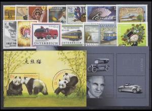 2402-2456 Österreich-Jahrgang 2003 komplett, postfrisch **