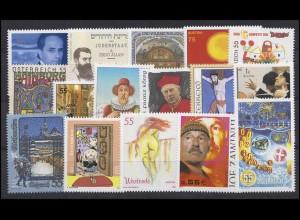 2457-2505 Österreich-Jahrgang 2004 komplett, postfrisch **