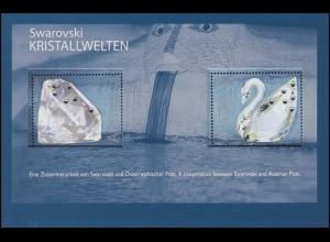 Österreich Block 25 Glaskunstausstellung Swarovski - Kristallwelten 2004, **