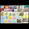 2971-3042 Österreich-Jahrgang 2012 komplett, postfrisch
