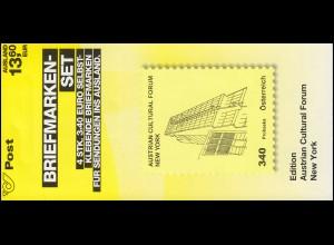 Österreich MH 0-13 Kunsthäuser New York, postfrisch **
