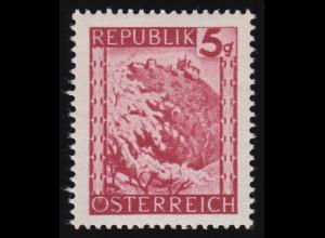 740 Landschaften 5 g Leopoldsberg /Wien, postfrisch **