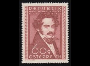 948 160. Geburtstag, Moritz Daffinger (1790-1849) Maler, 60 g, postfrisch, **