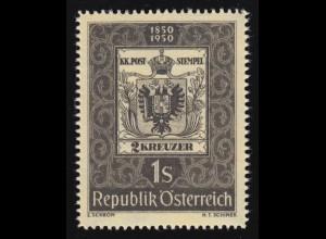 950 100 Jahre öster. Briefmarke, Marke Michel Nr. 2, 1 S, postfrisch **