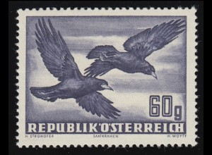 955 Vögel (II), Saatkrähe (Corvus frugilegus), 60 g, postfrisch **