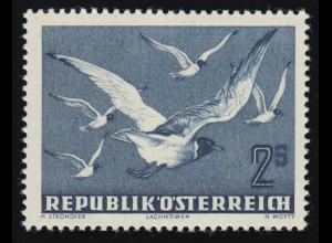 956 Vögel (II), Lachmöwe (Larus ridibundus), 2 S, postfrisch **