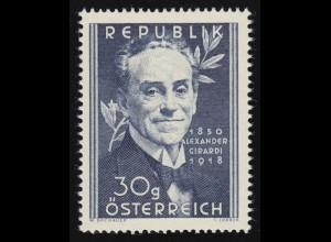 958 100. Geburtstag, Alexander Girardi (1850-1918), 30 g, postfrisch **