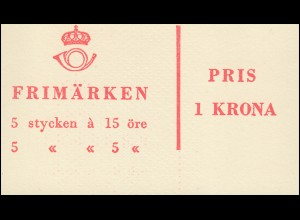Markenheftchen 1aa Ziffer / König Gustav VI. Adolf - mit Heftchenblatt 1, **