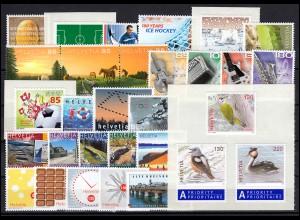 2043-2088 Schweiz-Jahrgang 2008 komplett, postfrisch **
