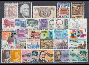 2450-2488 Spanien-Jahrgang 1980 mit Block 21 und 22 komplett, postfrisch **