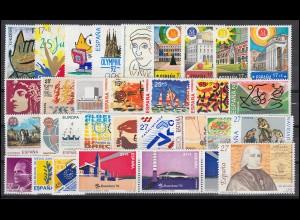 3025-3096 Spanien-Jahrgang 1992 mit Block 42-52 komplett, postfrisch **