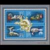 Block 106I Jahrestag Weltpostverein UPU 1874-1974, Block OHNE Mittelzähnung **