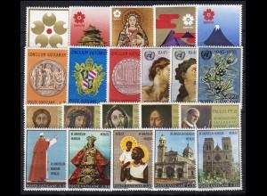 556-576 Vatikan-Jahrgang 1970 komplett, postfrisch