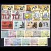 779-802 Vatikan-Jahrgang 1981 komplett, postfrisch
