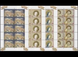 1358-1361 Kleinbogen 2000. Jahrestag der Geburt Jesu Christi, Kleinbogen-Satz **