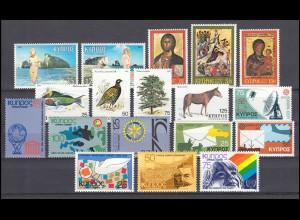 499-516 Zypern (griechisch) Jahrgang 1979 komplett, postfrisch