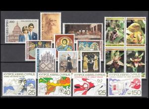 547-563 Zypern (griechisch) Jahrgang 1981 komplett, postfrisch