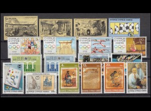 608-625 Zypern (griechisch) Jahrgang 1984 komplett, postfrisch