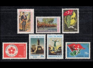 1-7 Zypern (türkisch) Jahrgang 1974 komplett, postfrisch