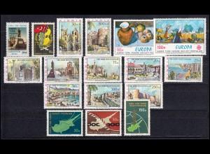 8-24 Zypern (türkisch) Jahrgang 1975 komplett, postfrisch