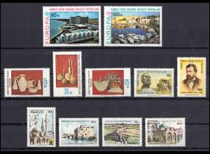 41-51 Zypern (türkisch) Jahrgang 1977 komplett, postfrisch