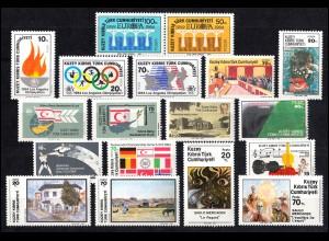 142-159 Zypern (türkisch) Jahrgang 1984 komplett, postfrisch
