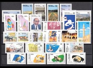 246-270 Zypern (türkisch) Jahrgang 1989 komplett, postfrisch