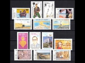 298-325 Zypern (türkisch) Jahrgang 1991 komplett, postfrisch
