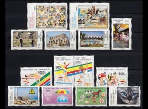 326-350 Zypern (türkisch) Jahrgang 1992 komplett, postfrisch
