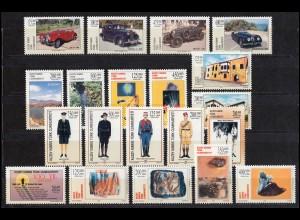532-551 Zypern (türkisch) Jahrgang 2001 komplett, postfrisch